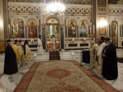 Κοπή Βασιλόπιτας της Ένωσης Αποφοίτων της Εκκλησιαστικής Σχολής Κορίνθου