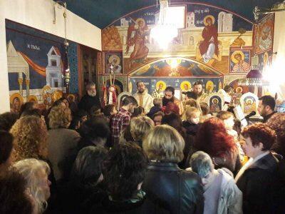 Λαμπρή Εορτή της Υπαπαντής στη Χαλκίδα