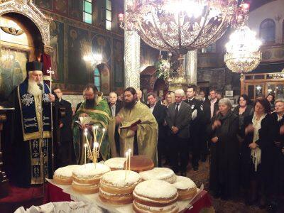 Λαμπρή Εορτή του Αγίου Χαραλάμπους στη Θίσβη