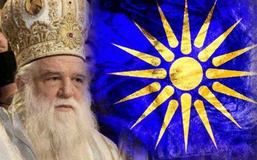 Κάλεσμα Αμβρόσιου στους Έλληνες: «Ελάτε μαζί μας στην Αθήνα»