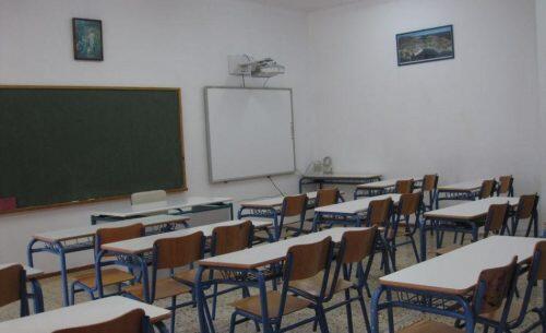Εξελίξεις στο ζήτημα της εκκλησιαστικής σχολής μετά το δημοσίευμα του ΕΚΚΛΗΣΙΑ ONLINE