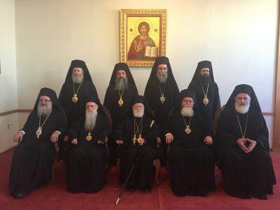 Εκκλησία Κρήτης: Το σημερινό ανακοινωθέν της Επαρχιακής Συνόδου