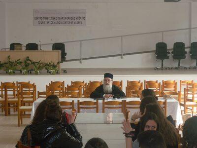 Μητρόπολη Γορτύνης: Επίσκεψη μαθητών των τάξεων Β1, B2 του Λυκείου Μοιρών στο Κέντρο Τουριστικής Πληροφόρησης Μεσαράς