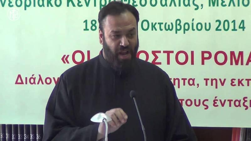 5η Γενική Ιερατική Σύναξη στη Μητρόπολη Δημητριάδος