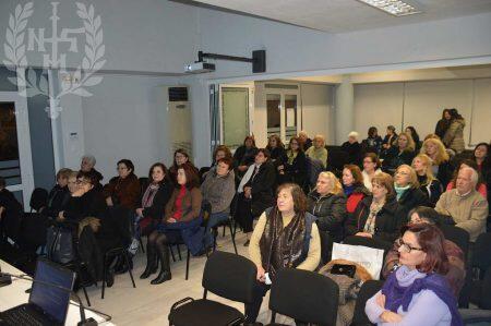 Μητρόπολη Νεαπόλεως: Διάλεξη στο Συμβουλευτικό Σταθμό