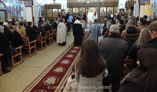 Η Ακολουθία των Α΄ Χαιρετισμών στην Ιερά Μητρόπολη Άρτης