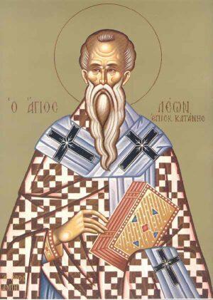 20 Φεβρουαρίου: Άγιος Λέων ο Θαυματουργός Επίσκοπος Κατάνης