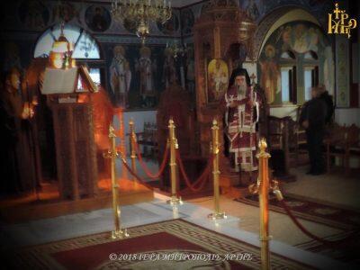 Αρχιερατική Λειτουργία των Προηγιασμένων Δώρων στην Άρτα