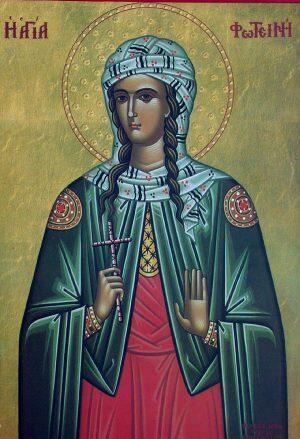 Η Ορθοδοξία τιμά αύριο την Αγία Φωτεινή τη Σαμαρείτιδα