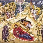 Β΄ Χαιρετισμοί της Παναγίας