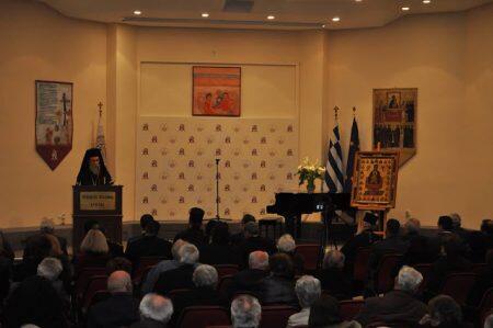 Η Κυριακή της Ορθοδοξίας στην Ορθόδοξο Ακαδημία Κρήτης