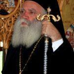 Κυθήρων Σεραφείμ για Μεγάλη Σαρακοστή: Τα δώρα της νηστείας είναι πολλά