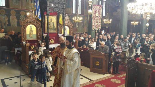 Γρεβενά: Διπλή Χειροτονία και βράβευση μητέρων στην Ευαγγελίστρια