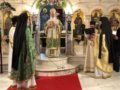 Λαμπρή Εορτή του Αγίου Ρηγίνου στη Μητρόπολη Θηβών