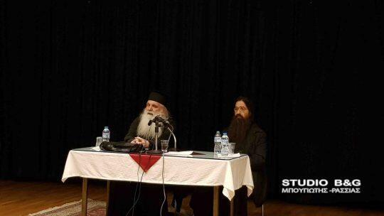 Με πλήθος νέων από Θεσσαλονίκη συνομίλησε ο Αργολίδος Νεκτάριος