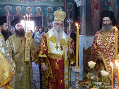 Καστοριά: Λαμπρός εορτασμός του Αγίου Μάρτυρος Τρύφωνος
