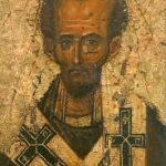 Καστοριάς Σεραφείμ: «Χαίρω και ευφραίνομαι»