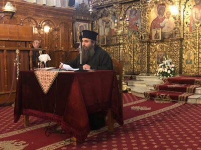 Πραγματοποιήθηκε η τρίτη Σύναξη Μελέτης Αγίας Γραφής στη Μητρόπολη Λευκάδος