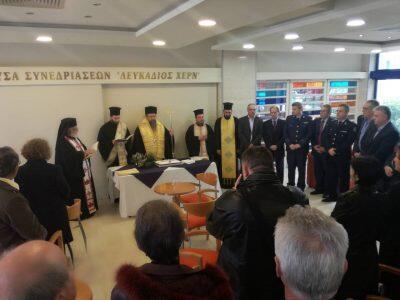 Ο Λευκάδος Θεόφιλος στην κοπή της πίτας του Συνδέσμου αποστράτων Σωμάτων Ασφαλείας