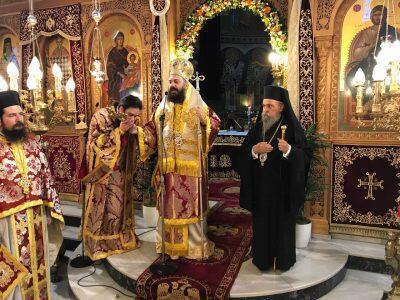 Λαμπρή Εορτή Αγίου Χαραλάμπους στη Λάρισα