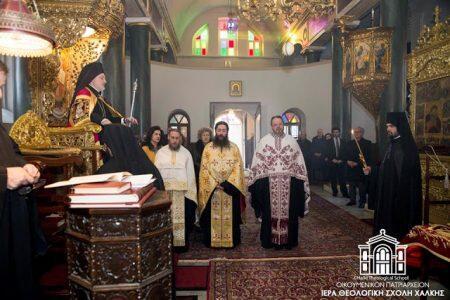 Λαμπρή Πανήγυρις Αγίου Φώτιου στη Χάλκη