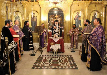 Αρχιερατικό Ευχέλαιο στον Ιερό Ναό Αγίου Νικολάου Ξηροκρήνης