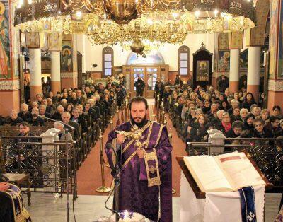Αρχιερατικό Ευχέλαιο στον Ιερό Ναό Αγίου Γεωργίου Ελευθερίου