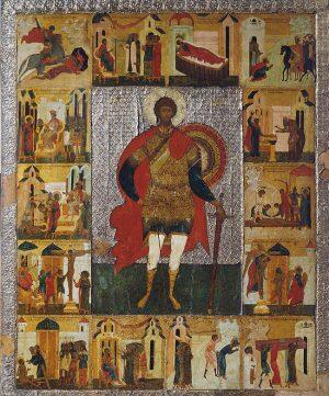 Ο Αρχιμ. Φώτιος Ιωακείμ για τον Άγιο Θεόδωρο τον Στρατηλάτη