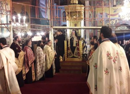Θεσσαλονίκη: Ο Κατανυκτικός Εσπερινός της Συγχωρήσεως στον Ναό Αγίου Γρηγορίου