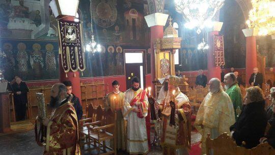 Κυριακή της Ορθοδοξίας στο Καρπερό Γρεβενών