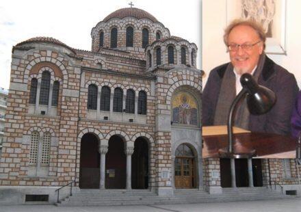 Η Ενορία του Αγίου Νικολάου τιμά τους Εκπαιδευτικούς της