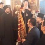 Πατριαρχική χοροστασία στον Άγιο Χαράλαμπο Βεβεκίου