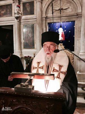 Κερκύρας Νεκτάριος για Μεγάλη Τεσσαρακοστή: Να εξαγνίσουμε την ψυχή, να καθαρίσουμε την σάρκα
