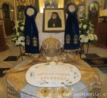 Το Τεσσαρακονθήμερο μνημόσυνο του Σύμης Χρυσοστόμου του Α