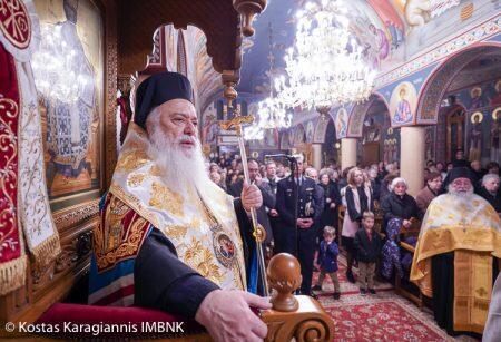Βέροια: Πανηγυρικός Εσπερινός της εορτής της Υπαπαντής του Κυρίου