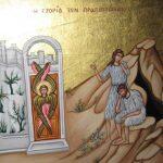 18 Φεβρουαρίου-Κυριακή της Τυρινής: Σημασία και συμβολισμός