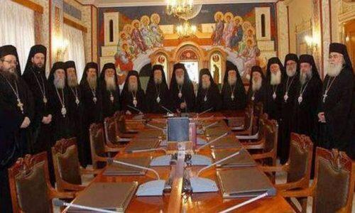 Οι σημερινές αποφάσεις της Διαρκούς Ιεράς Συνόδου