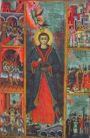 200 χρόνια απο το φρικτό μαρτύριο του Αγίου Νεομάρτυρα Γεωργίου του εκ Ραψάνης
