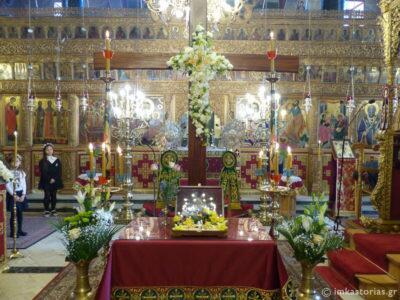 Κυριακή της Σταυροπροσκυνήσεως στην Καστοριά