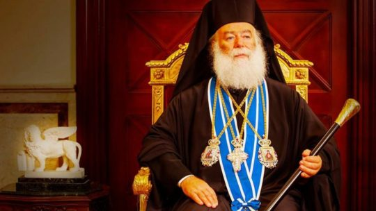 Αλεξανδρείας Θεόδωρος: «Ο Τίμιος Σταυρός να προστατεύει την Αίγυπτο, την Ελλάδα και την Κύπρο»