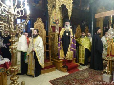 Καστοριά: Ο Δ΄ Κατανυκτικός Εσπερινός στον Ιερό Μητροπολιτικό Ναό