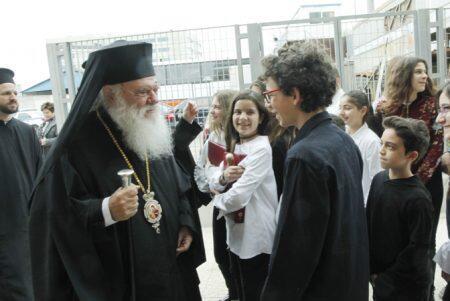 Ο Αρχιεπίσκοπος στα εγκαίνια του νέου Μουσικού Σχολείου Αθηνών