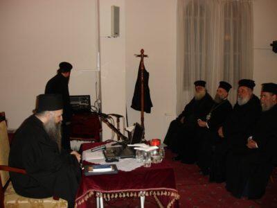 Μητρόπολη Θεσσαλιώτιδος: Ο π. Διονύσιος Ανθόπουλος ομιλητής στο 5ο Σεμινάριο Κατηχητών