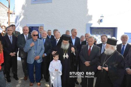 Ο Ύδρας Εφραίμ στους εορτασμούς για τη Γ΄ Εθνοσυνέλευση στην Ερμιόνη