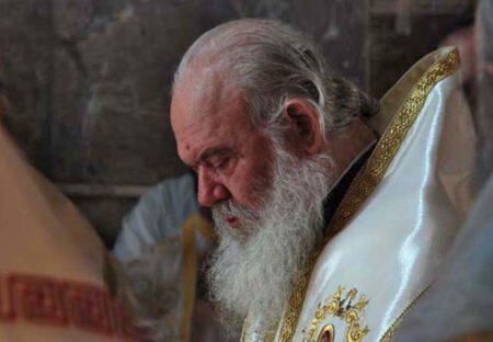 Ο Αρχιεπίσκοπος για το μάθημα των Θρησκευτικών