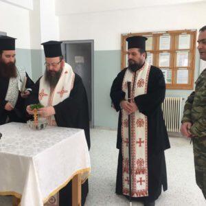 Αγιασμός από Μεγάρων Κωνσταντίνο στο Στρατόπεδο Ξηρογιάννη