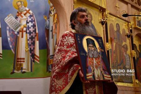 Η εορτή της Ανακομιδής των Λειψάνων Αγίου Λουκά του Ιατρού στην Μητρόπολη Αργολίδος