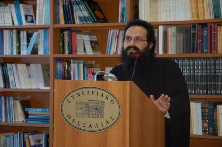 Μητρόπολη Δημητριάδος: Εκδήλωση την Κυριακή για τα μέλη των ενοριακών Σχολών Γονέων