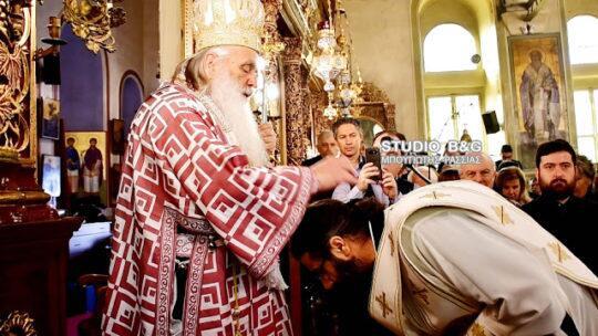 Χειροτονία Πρεσβυτέρου Βασίλειου Ξηνταρόπουλου στη Μητρόπολη Αργολίδος