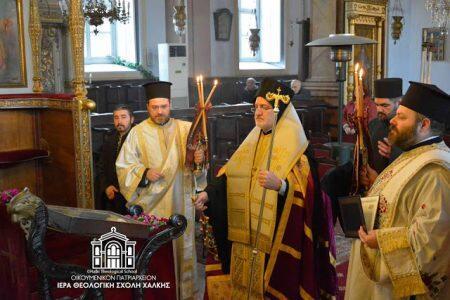Β' Χαιρετισμοί στον Άγιο Νικόλαο Χάλκης